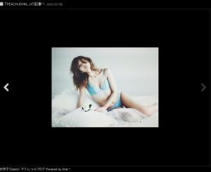 紗栄子(Saeko)オフィシャルブログ Powered by Amebaより